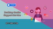 Desktop Onsite Support houston